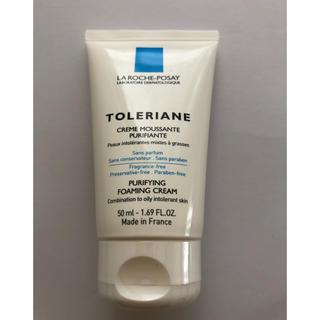 ラロッシュポゼ(LA ROCHE-POSAY)のラロッシュポゼ トレリアン フォーミングクレンザー 洗顔料 50mlミニサイズ(サンプル/トライアルキット)