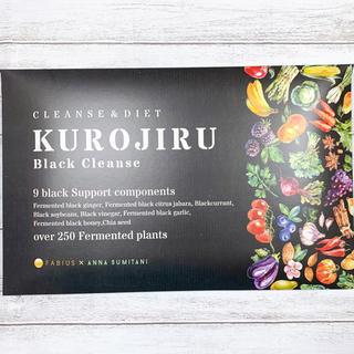 FABIUS - 【新品】KUROJIRU クロジル 30包