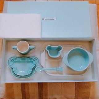 ルクルーゼ(LE CREUSET)の【値下げ】ル・クルーゼ ベビー食器(離乳食器セット)