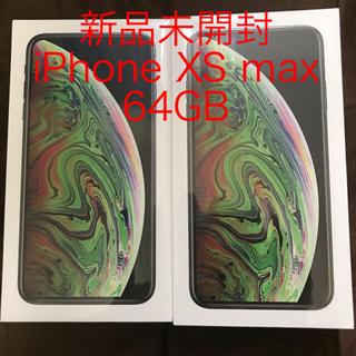 iPhone - 新品未開封 iPhone XS max 64GB simフリー 2台セット