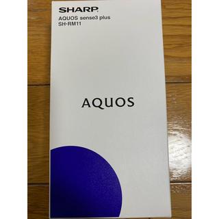 AQUOS - 【4/3のみ限定値下げ】AQUOS sense3 plus SH-RM11