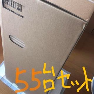 ダイキン(DAIKIN)のCORONA対策に!カドー空気清浄機(〜22畳) (空気清浄器)