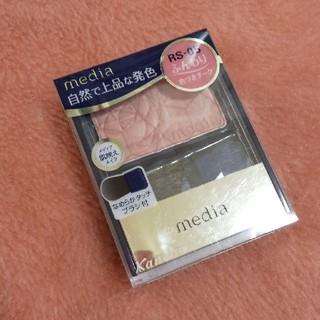 カネボウ(Kanebo)の新品 Kanebo メディア ブライトアップチークN RS-05 ローズ系(チーク)