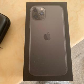 iPhone - iPhone11 pro 256GB sim