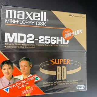 マクセル(maxell)のマクセル 5インチフロッピーディスク 2箱セット(PC周辺機器)