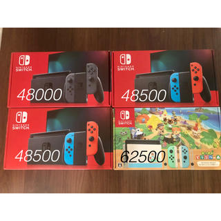 ニンテンドースイッチ(Nintendo Switch)のニンテンドースイッチ本体 ネオン 同梱 任天堂Switch switch(家庭用ゲーム機本体)