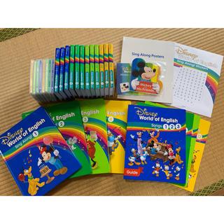 Disney - DWE ディズニー英語システム シングアロング 最新版 ブルーレイ