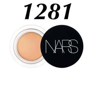 NARS - NARS ソフトマットコンプリートコンシーラー 1281