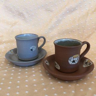 コーヒーカップ&ソーサー ペアセット 中古(グラス/カップ)