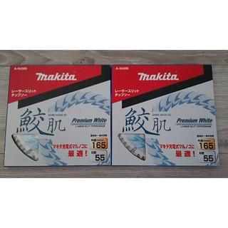 マキタ(Makita)のマキタ レーザースリットチップソー 165mm 2枚(その他)