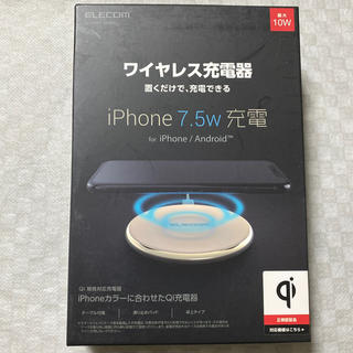 ELECOM - Qi 充電器 ELECOM W-QA09GD iPhone Galaxy等に
