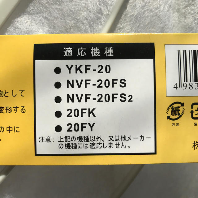 山善(ヤマゼン)のYAMAZEN換気扇 交換フィルター 3枚 その他のその他(その他)の商品写真