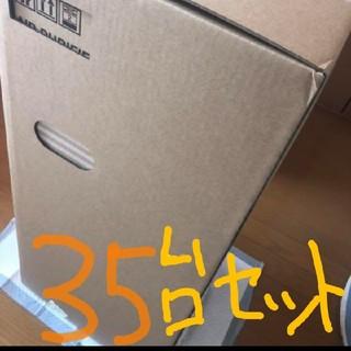 DAIKIN - コロナ対策に!カドー空気清浄機(〜22畳) AP-C200-BK