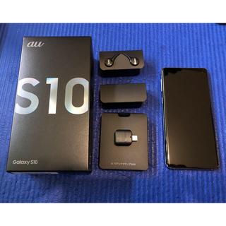 Galaxy - Galaxy S10 Black au 128GB おまけ付き