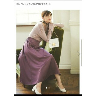 GRL - グレイル サテンフレアロングスカート