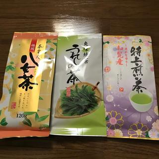 九州緑茶セット 3袋