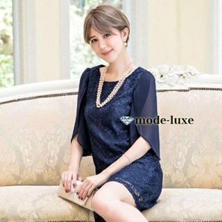 ワンピース 結婚式 2次会 人気 パーティー ドレス お呼ばれMsize(ロングドレス)