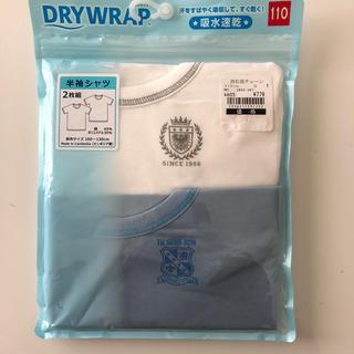 西松屋 - 未使用 半袖シャツ 110 2枚組 下着