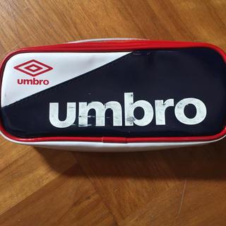 アンブロ(UMBRO)のペンケース(ペンケース/筆箱)