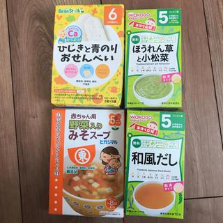 和光堂 - 赤ちゃん用 離乳食粉末 ベビーフード おせんべい