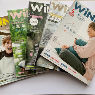 ジャニーズ(Johnny's)のKing & Prince 雑誌(WiNK UP)(男性アイドル)