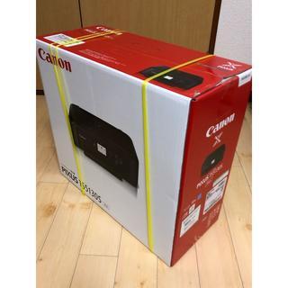 Canon インクジェット複合機 PIXUS TS5130S