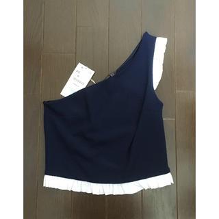 ザラ(ZARA)のZARA ワンショルダートップス タグ付き未使用品(シャツ/ブラウス(半袖/袖なし))
