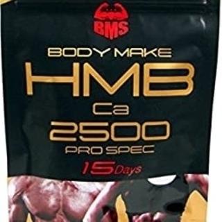 BODY MAKE HMB ca2500 15days