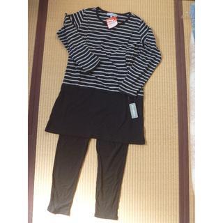 西松屋 - 新品マタニティルームウェア上下授乳服産前産後兼用 出産準備