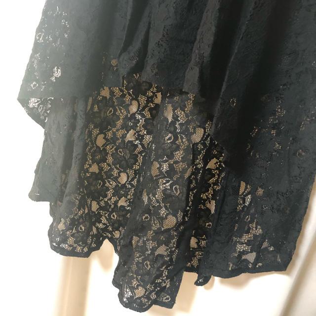 one*way(ワンウェイ)のフィッシュテールスカート レディースのスカート(ひざ丈スカート)の商品写真