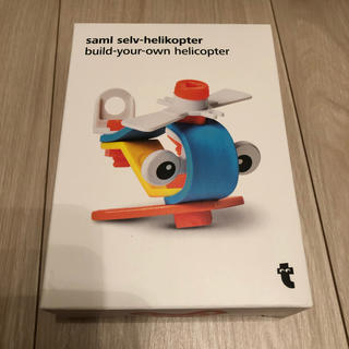 フライングタイガーコペンハーゲン(Flying Tiger Copenhagen)の【新品】flying tiger copenhagen ヘリコプター おもちゃ(その他)