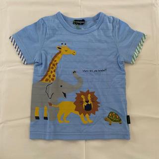 kladskap - 110㎝ 動物 Tシャツ