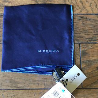BURBERRY - 未使用〜バーバリー ポケットチーフ