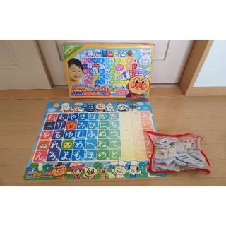 アンパンマン - アンパンマン おふろでピタッと!あいうえお教室 ひらがなブロック 知育玩具