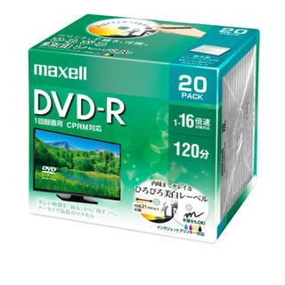 マクセル(maxell)のmaxell DVD 1回録画用(DVDレコーダー)