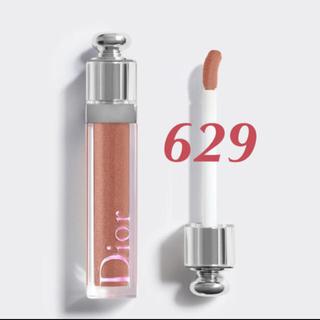 Christian Dior - 【新製品】ディオール アディクト  ステラー グロス 629 リップ 新品未使用