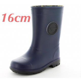 HI-TEC - ハイテック  長靴 キッズ 16センチ