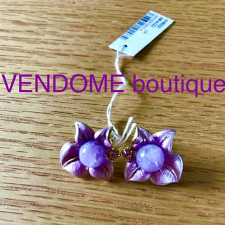 Vendome Aoyama - 最終セール vendome boutiqueの新品未使用タグ付きピアス