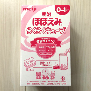 明治 - ほほえみ♡らくらくキューブ 16本
