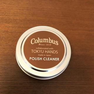 コロンブス(COLUMBUS)のポリッシュクリーナー 鏡面落とし(その他)