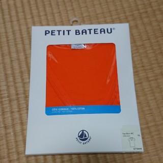 プチバトー(PETIT BATEAU)のプチバトー Tシャツ【新品未開封】(Tシャツ(半袖/袖なし))