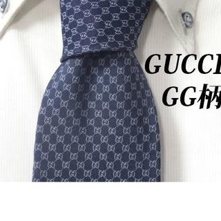 Gucci - 大人気★グッチ★GUCCI【GG柄】高級ネクタイ★特価!