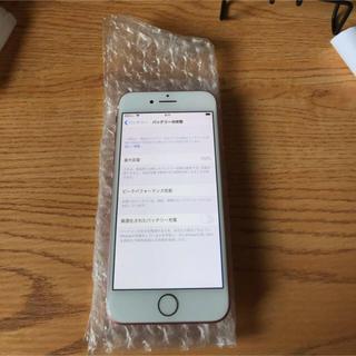 Apple - iPhone7 128GB SIMフリー 美品