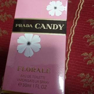 プラダ(PRADA)のプラダ キャンディフロラーレ オーデトワレ♪♪♪(香水(女性用))