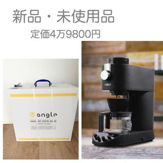 ツインバード(TWINBIRD)の期間限定SALE!全自動 コーヒーメーカー(コーヒーメーカー)