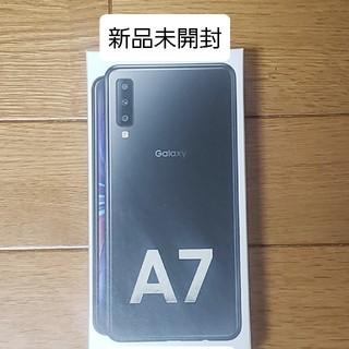 SAMSUNG - 新品未開封 Samsung Galaxy A7 ブラック SIMフリー 楽天