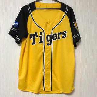 ハンシンタイガース(阪神タイガース)の【新品】阪神タイガース ユニフォーム 応援グッズ(野球)