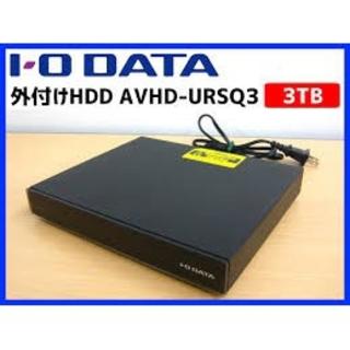 IODATA - IODATA AVHD-URSQ3 3.TB SeeQVault 外付けHDD