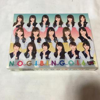 ノギザカフォーティーシックス(乃木坂46)のNOGIBINGO!6 DVD-BOX〈初回生産限定・4枚組〉(お笑い/バラエティ)