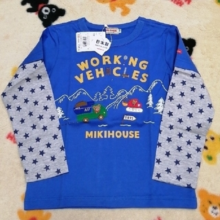 mikihouse - 新品☆110cm☆ミキハウス